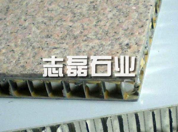 铝蜂窝复合板材料组成及加工过程